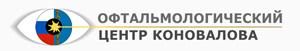konovalov-clinic
